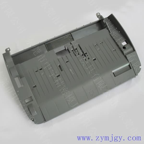 The printer plastic part