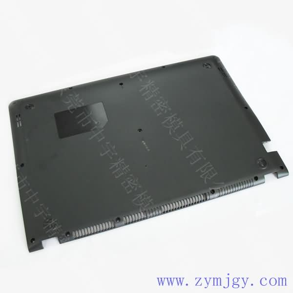 notebook plastic part