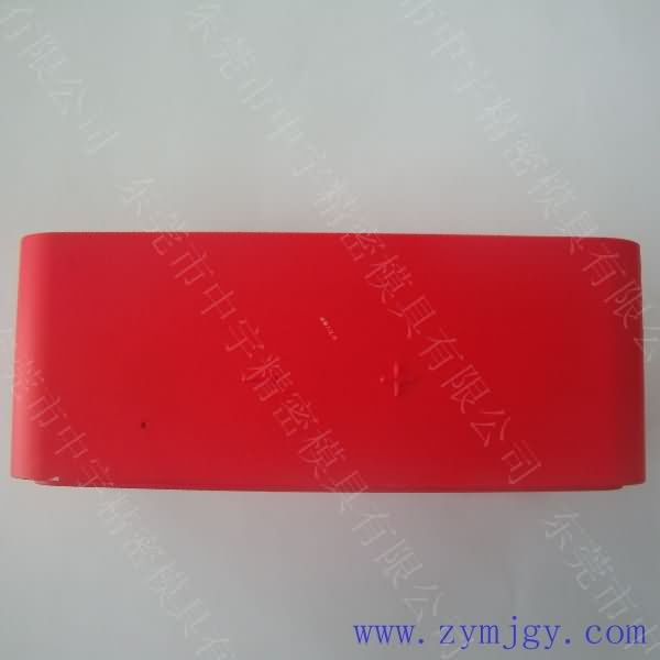 Zhongyu precise mold rubber paint three paint