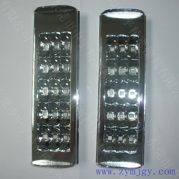 light water electroplate part