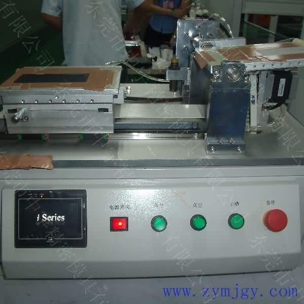 Zhongyu Precise mold precise plastic combination machine