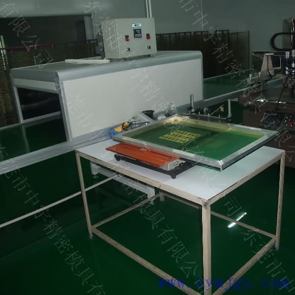 Zhongyu Precise mold silk printing workshop