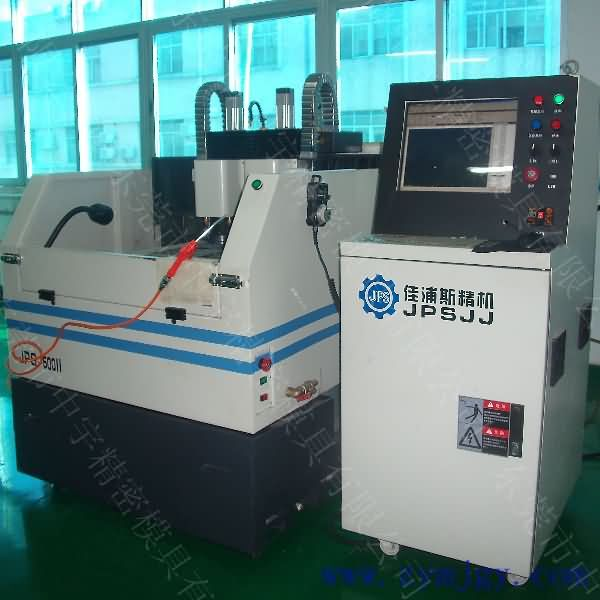 Zhongyu precise mold the high-speed carving processing