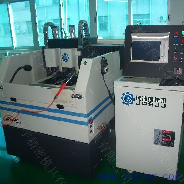Zhongyu precise mold Carved processing