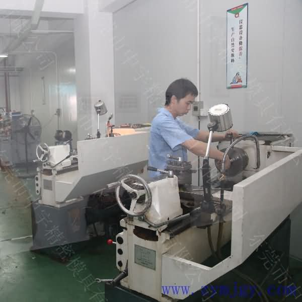 A CNC lathe workshop